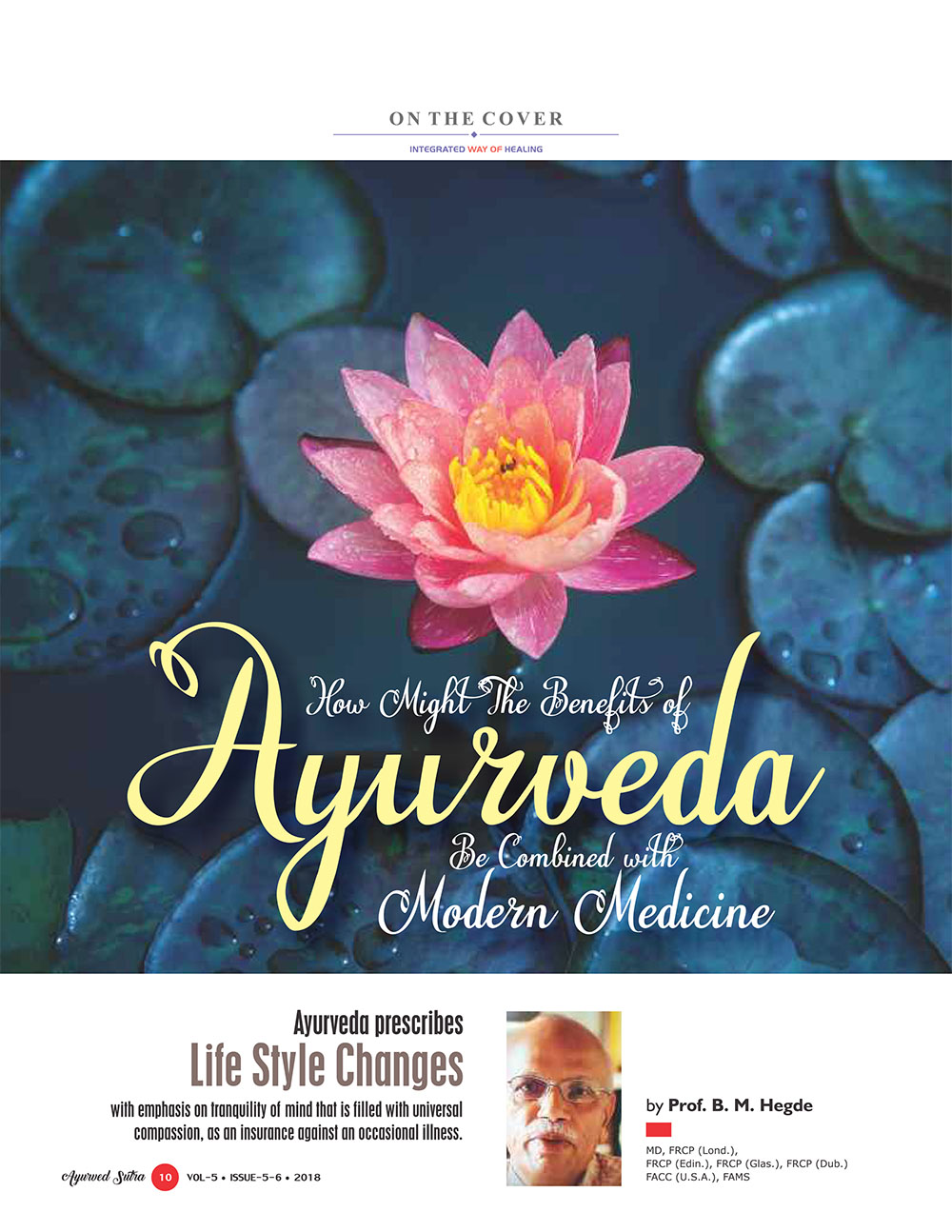 Ayurvedsutra Vol 05 issue 05 06 12 - How Might The Benefits of Ayurveda Be Combined with Modern Medicine