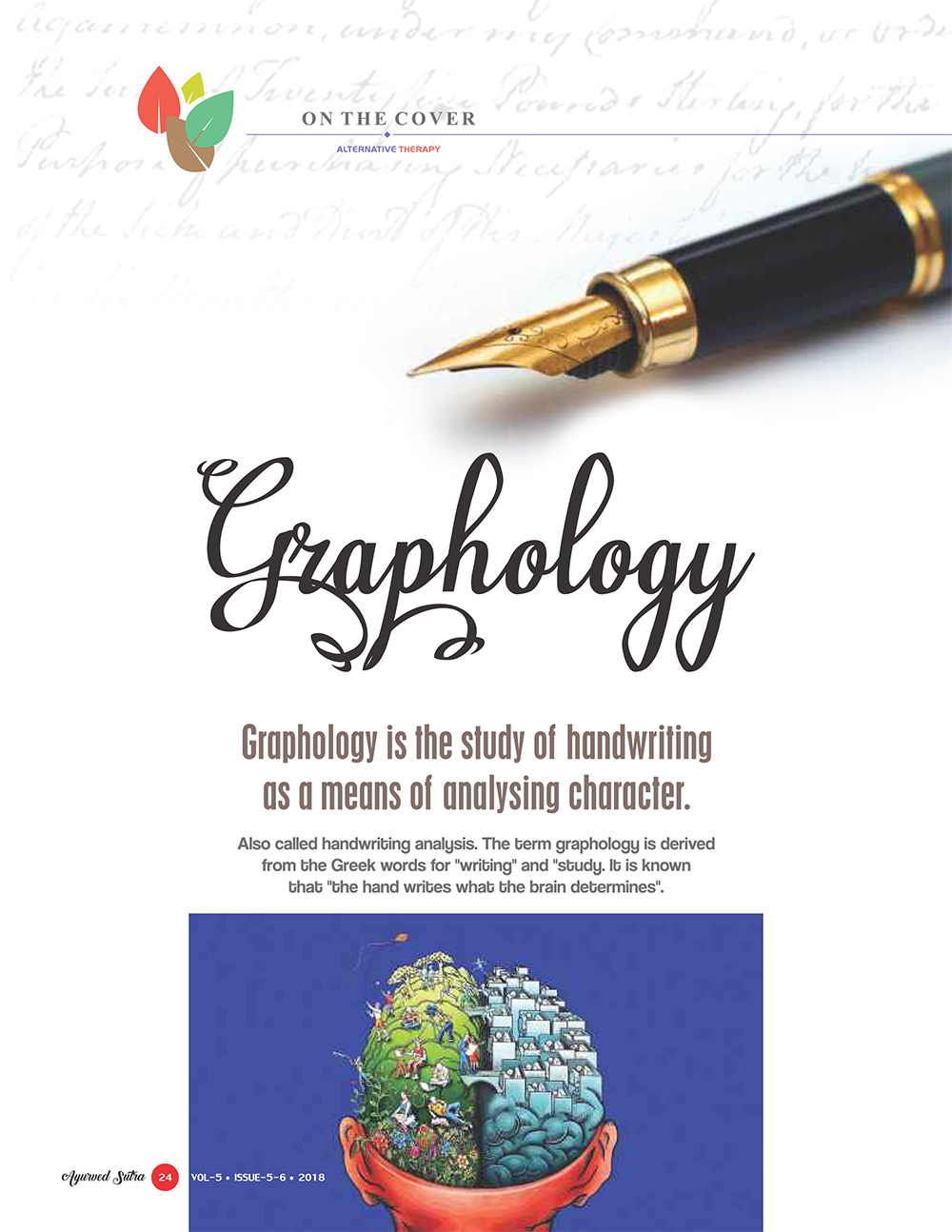 Ayurvedsutra Vol 05 issue 05 06 26 - Graphology