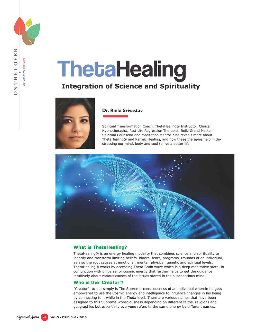 Ayurvedsutra Vol 05 issue 05 06 46 - ThetaHealing®: Integration of Science and Spirituality