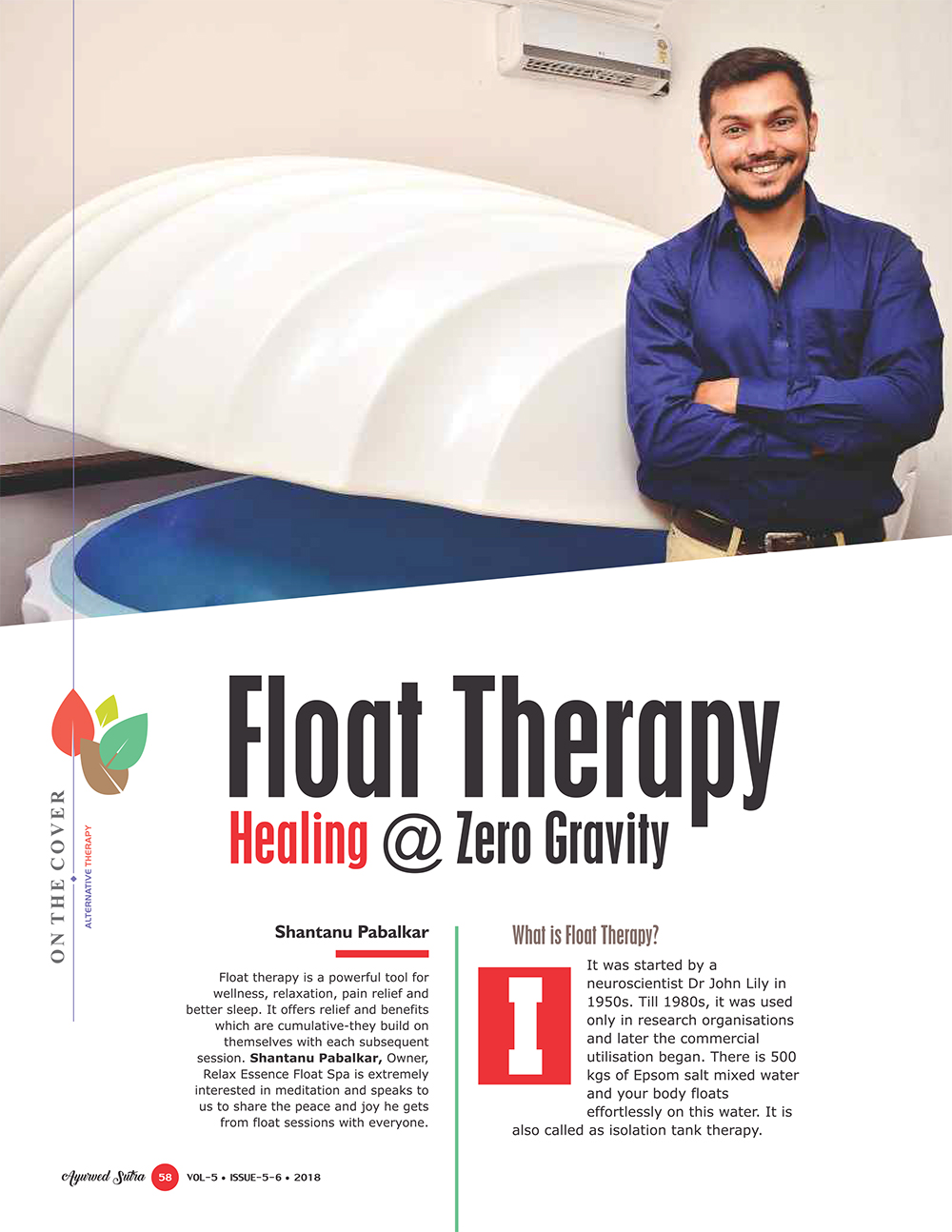 Ayurvedsutra Vol 05 issue 05 06 60 - Float Therapy: Healing @Zero Gravity