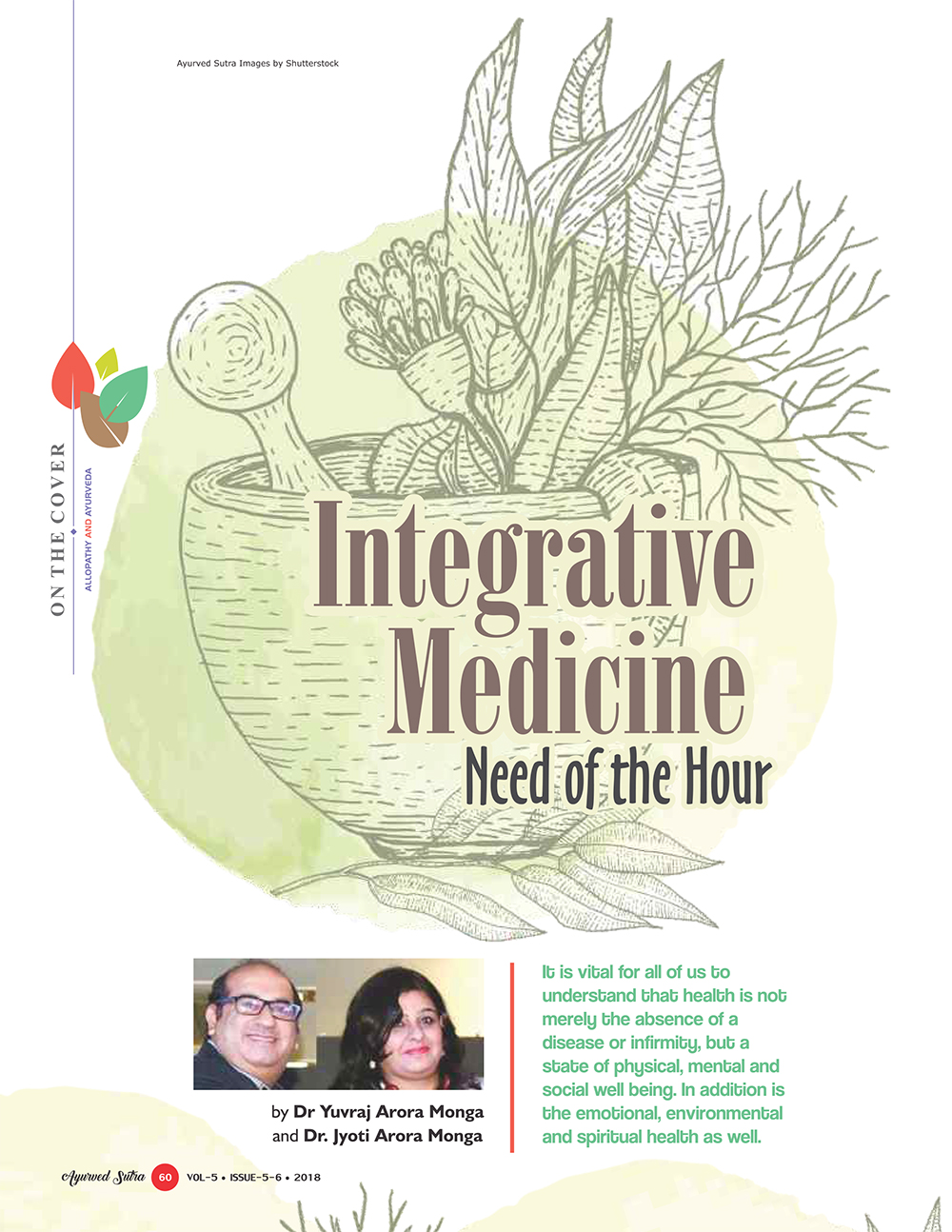Ayurvedsutra Vol 05 issue 05 06 62 - Integrative Medicine:  Need of the Hour