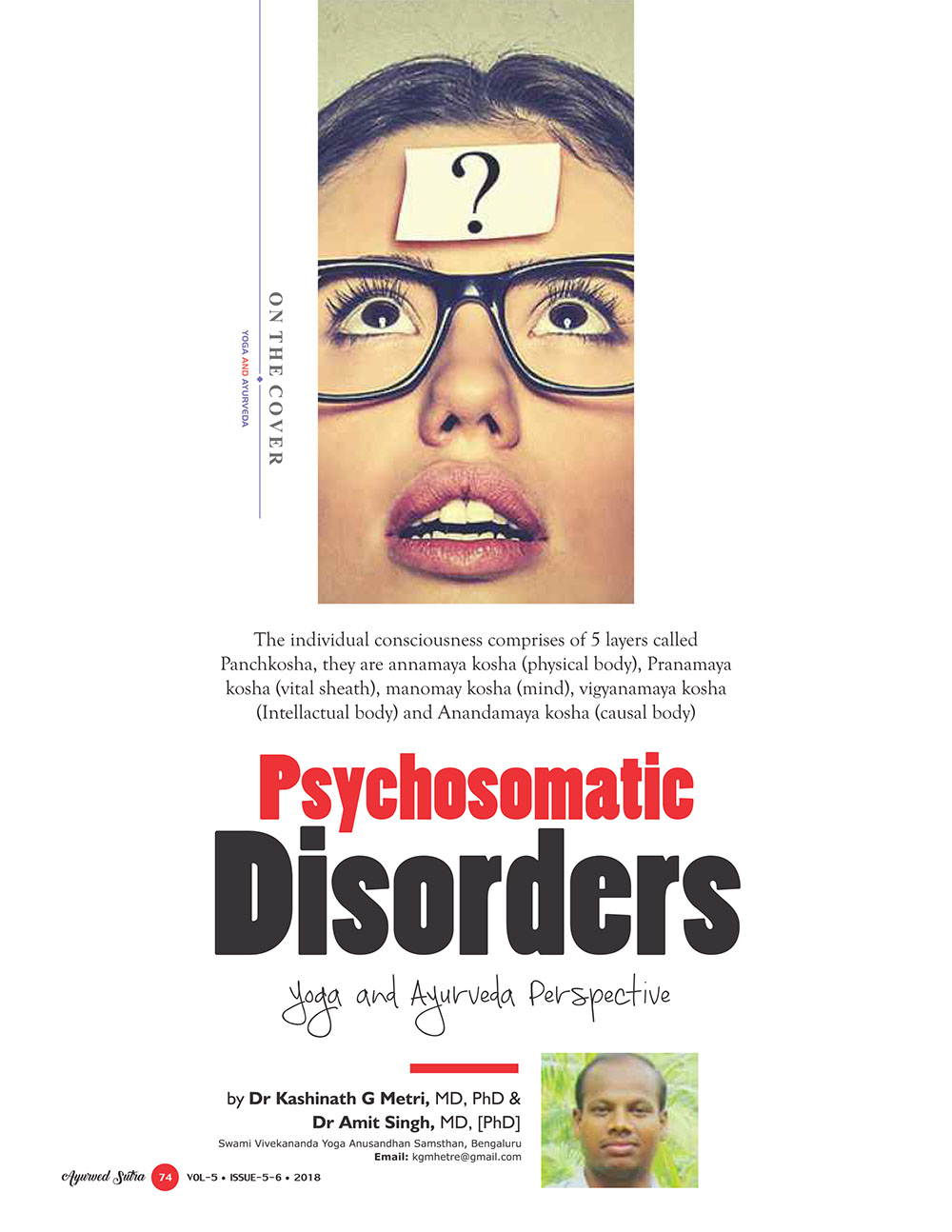 Ayurvedsutra Vol 05 issue 05 06 76 - Psychosomatic Disorders: Yoga and Ayurveda Perspective