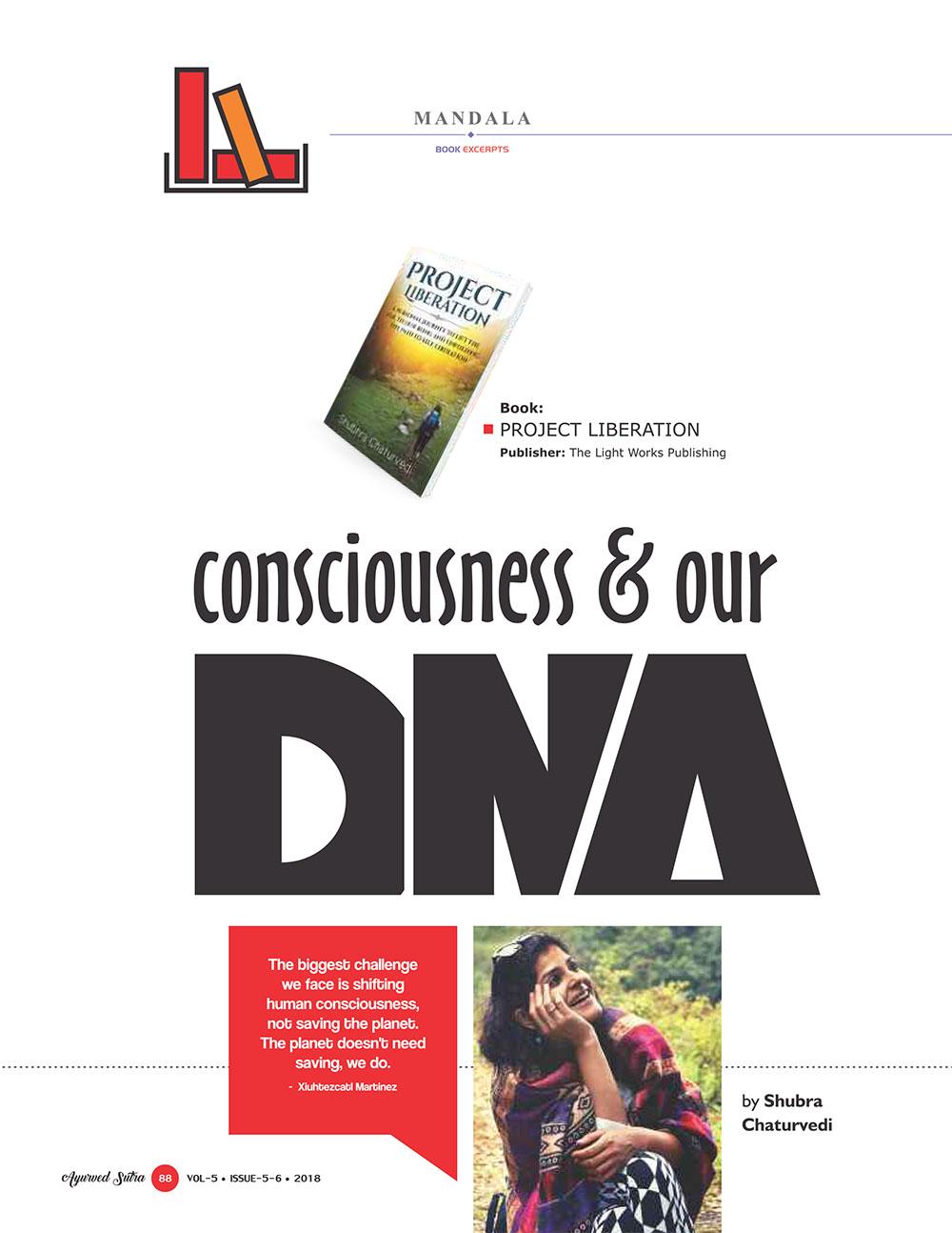 Ayurvedsutra Vol 05 issue 05 06 90 - Consciousness & our DNA