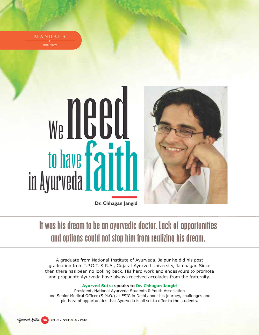 Ayurvedsutra Vol 05 issue 05 06 98 - We need to have faith in Ayurveda