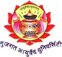220px Gujarat Ayurved University logo - MHRD drops objection to INI status for Gujarat Ayurved University