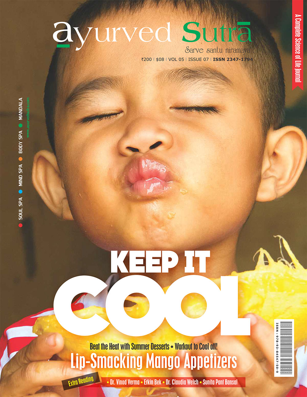 Ayurvedsutra Vol 05 issue 07 1 - Keep it Cool