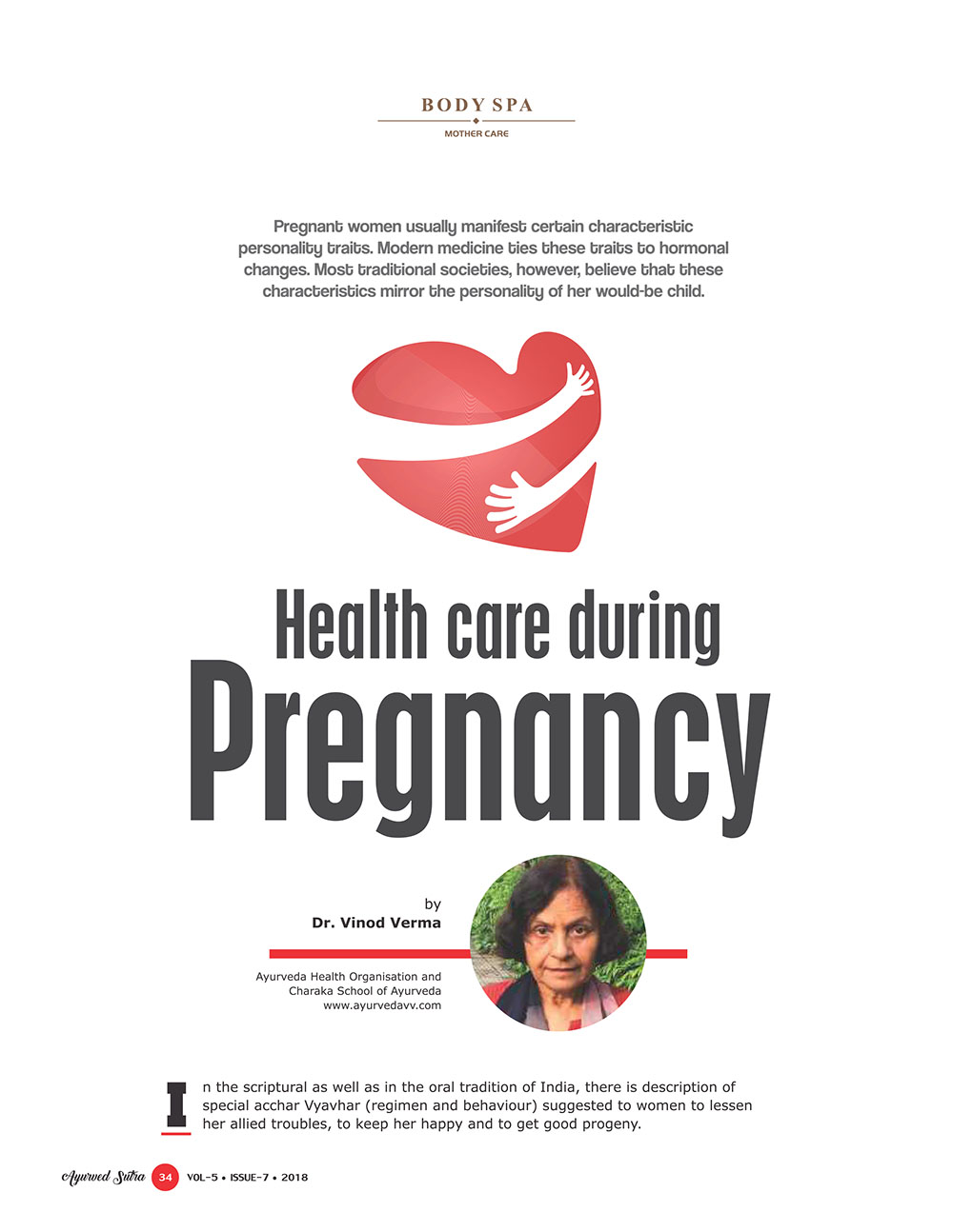 Ayurvedsutra Vol 05 issue 07 36 - Health care during Pregnancy