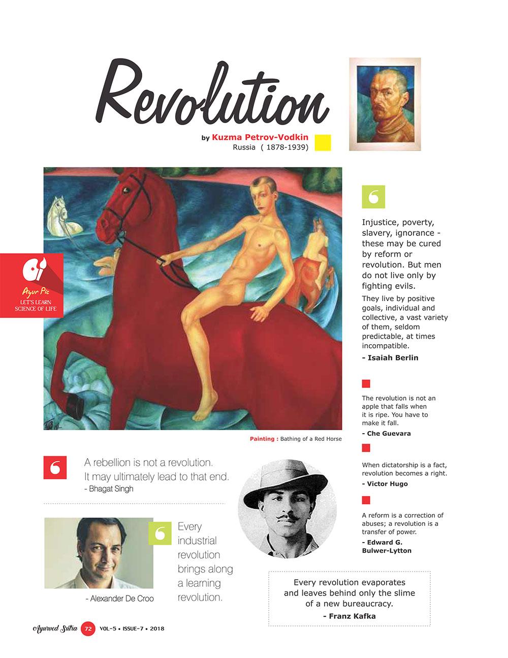 Ayurvedsutra Vol 05 issue 07 74 - Revolution