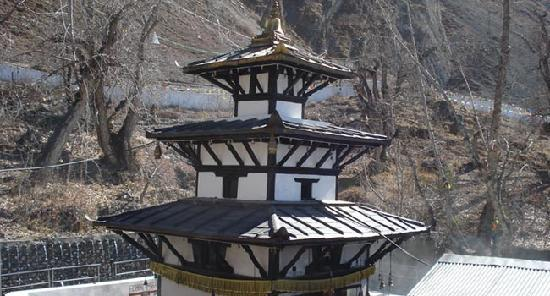 muktinath temple chumig - Nepal Marks Yoga Day at Muktinath Temple, 12,500 feet above sea level