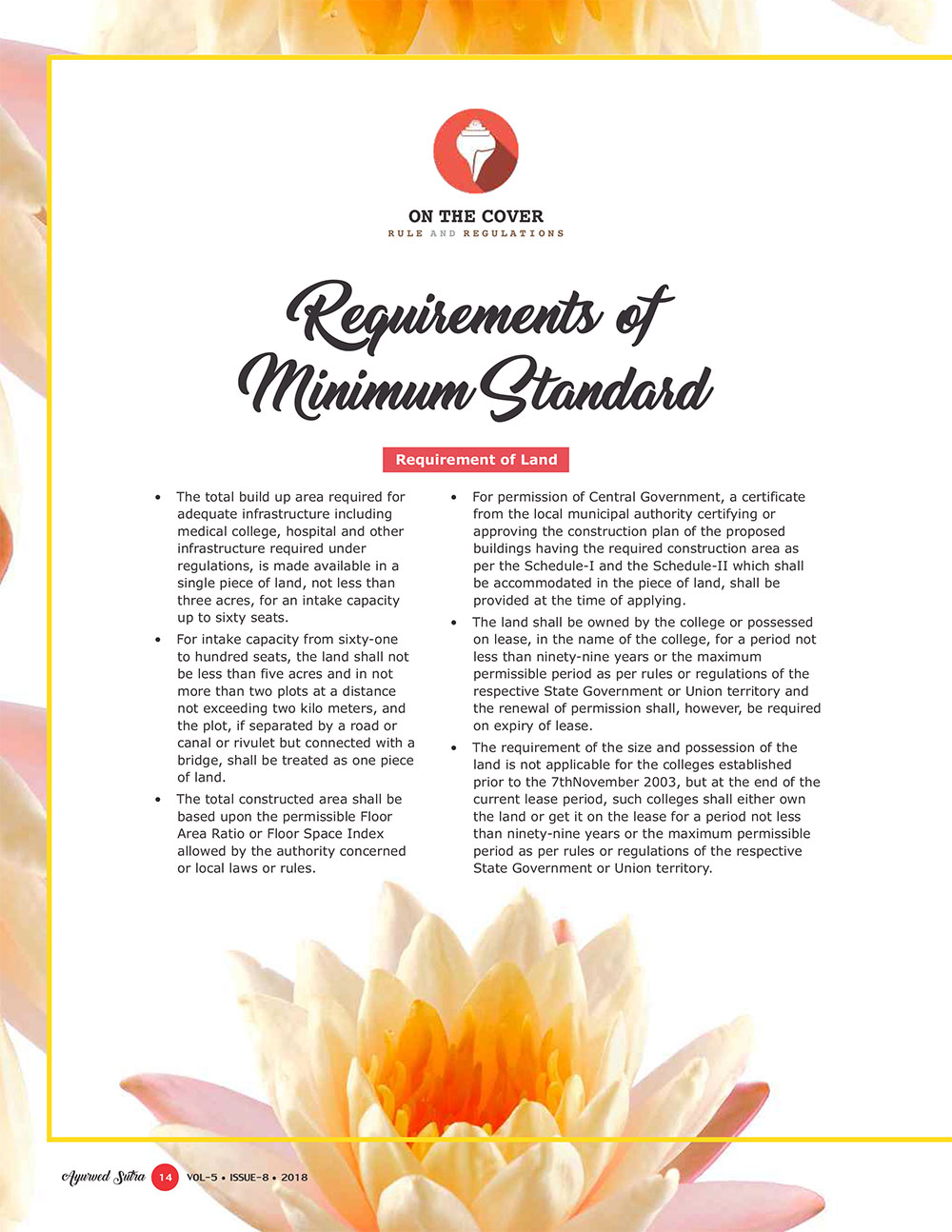 Ayurvedsutra Vol 05 issue 08 16 - Requirements of Minimum Standard