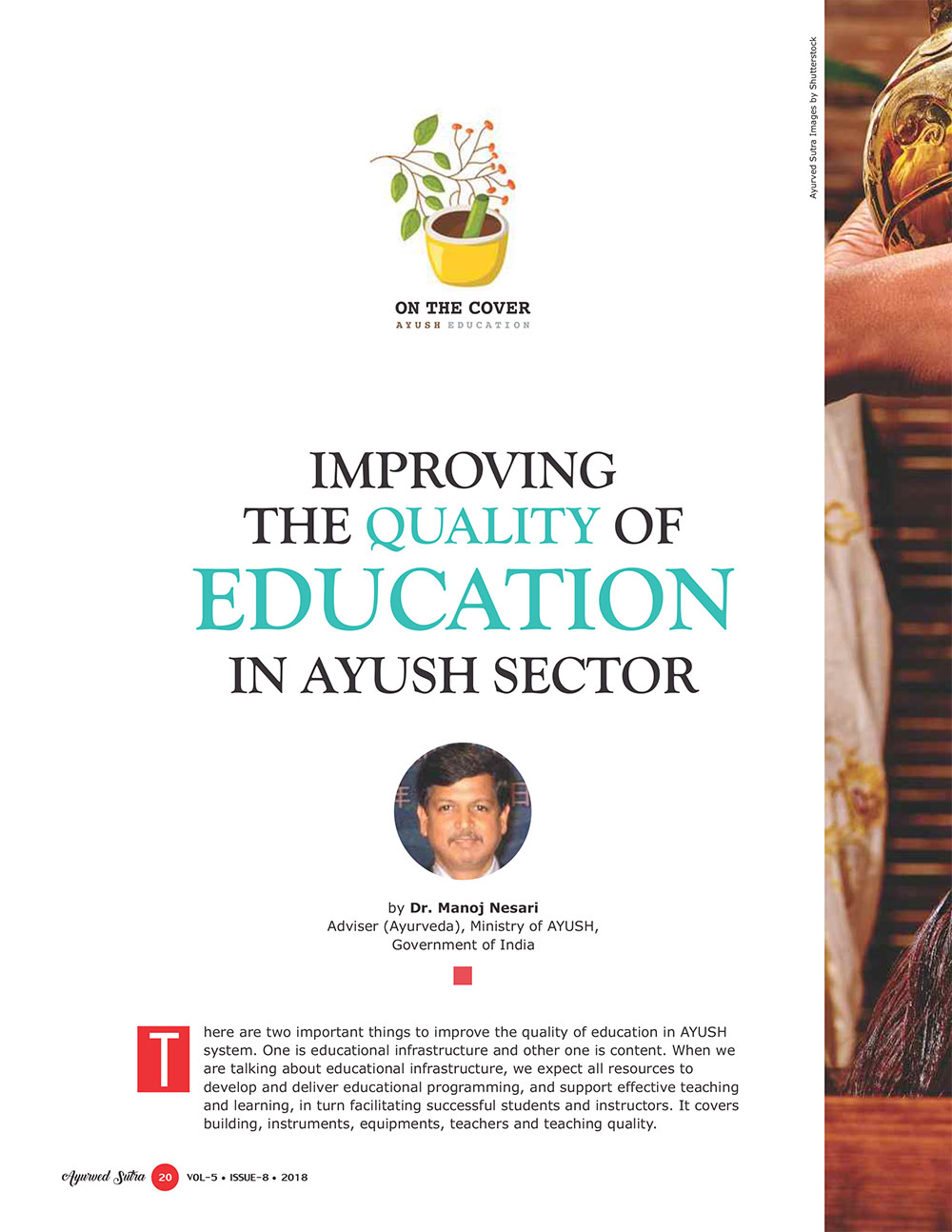Ayurvedsutra Vol 05 issue 08 22 - Improving the Quality of Education in AYUSH Sector