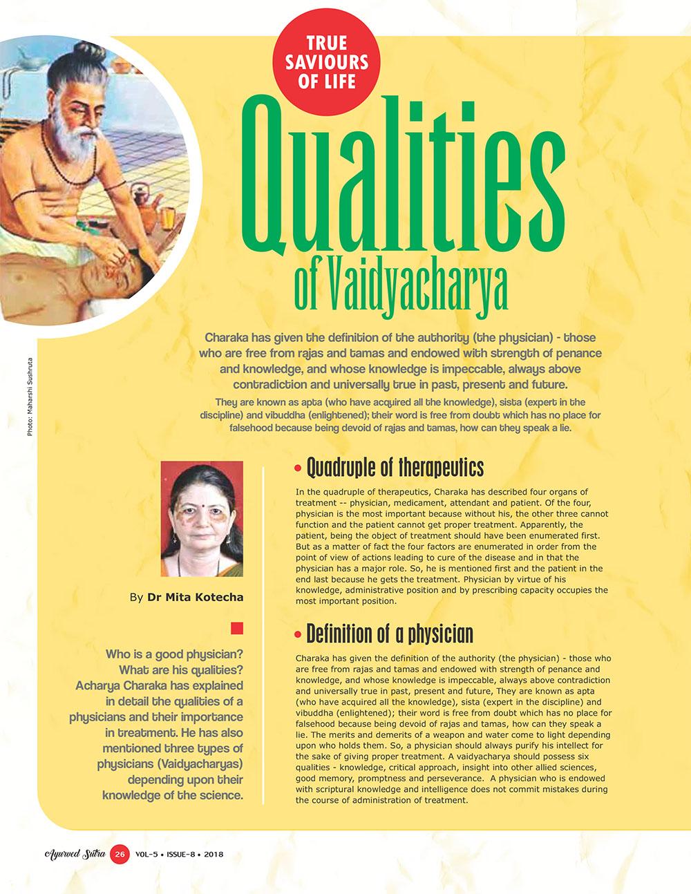 Ayurvedsutra Vol 05 issue 08 28 - Qualities of Vaidacharyas