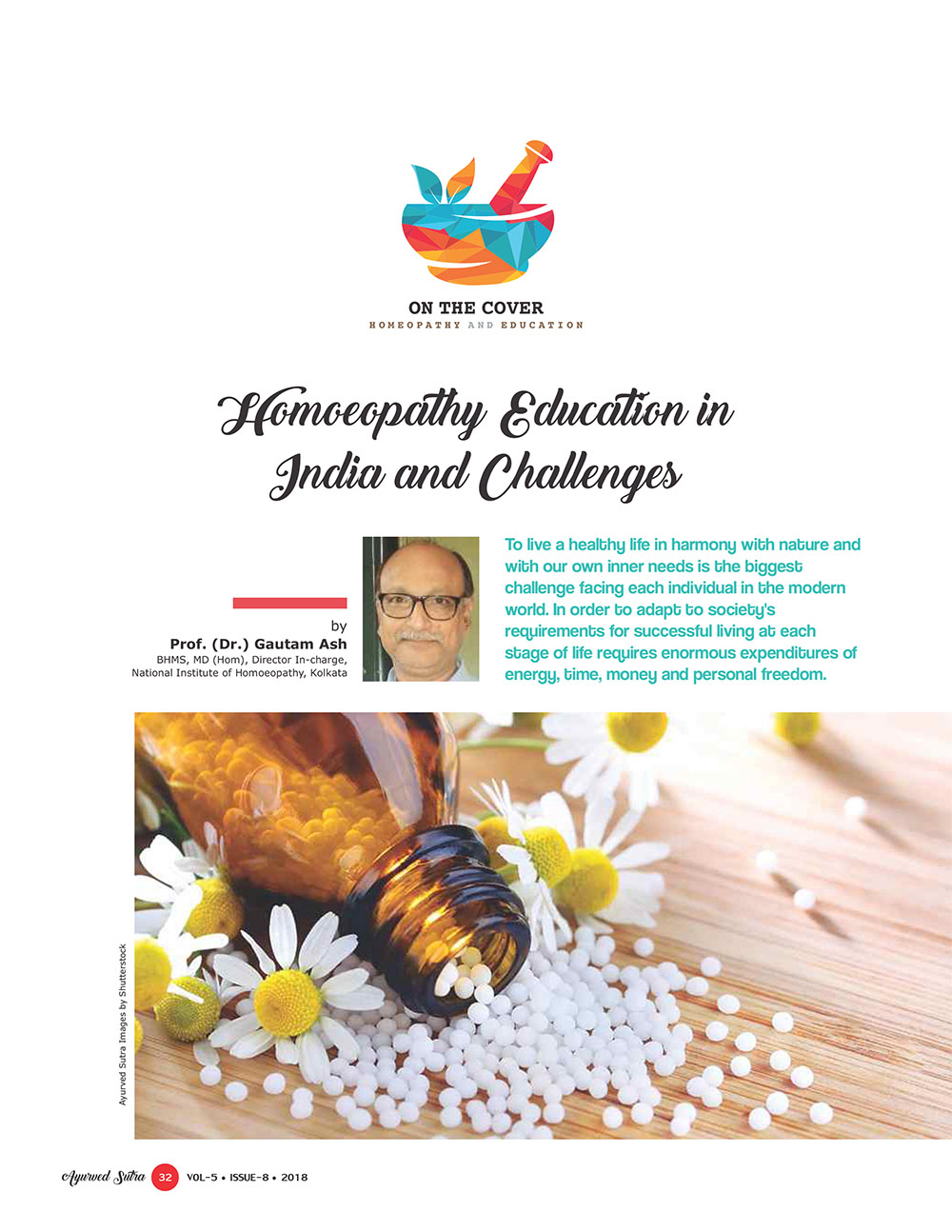 Ayurvedsutra Vol 05 issue 08 34 - Homoeopathy Education in  India and Challenges