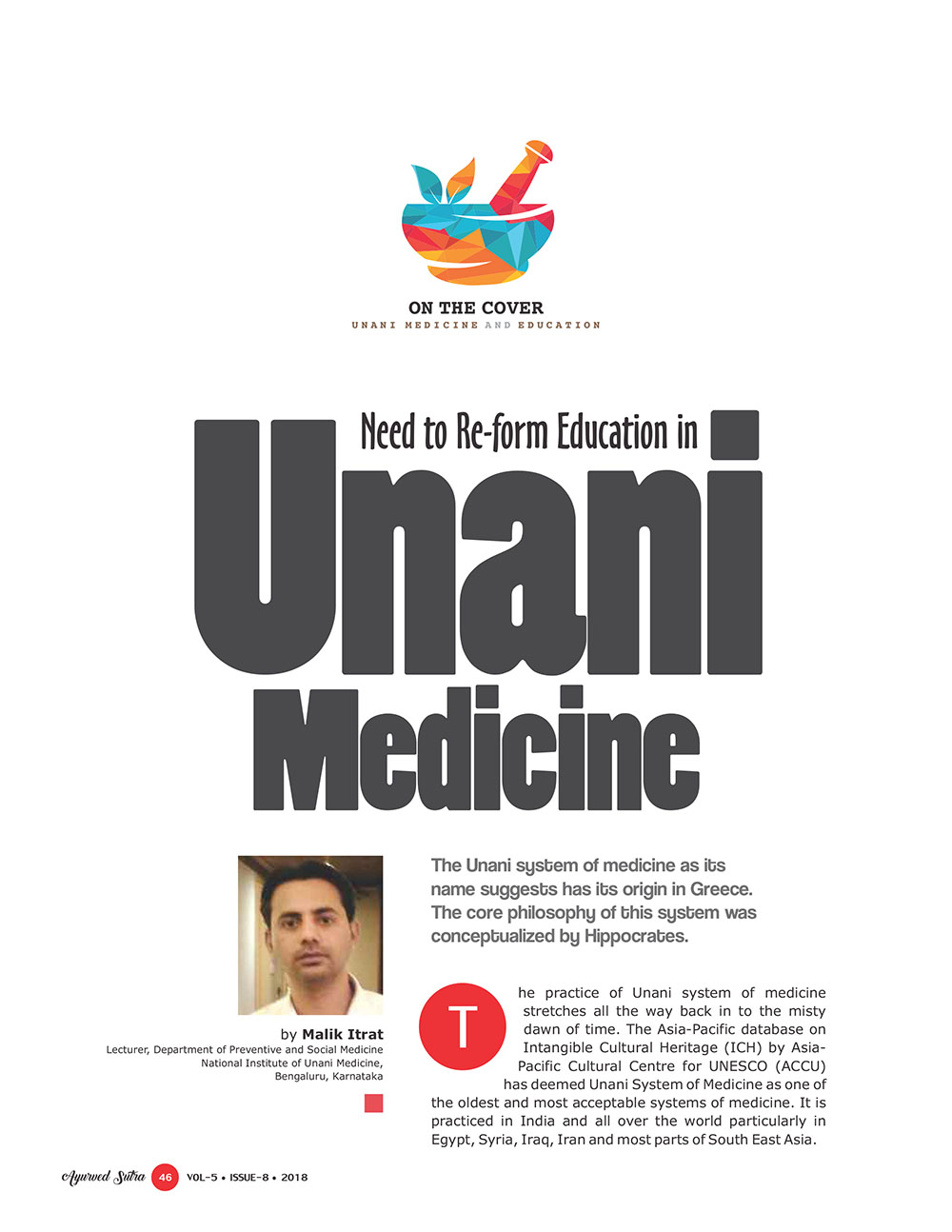 Ayurvedsutra Vol 05 issue 08 48 - Need to Re-form Education in  Unani Medicine