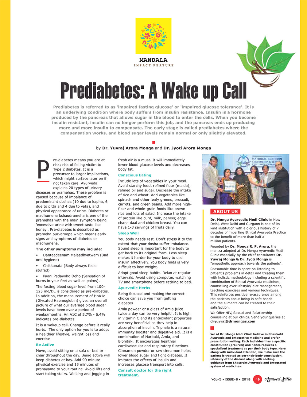Ayurvedsutra Vol 05 issue 08 51 - Prediabetes: A Wake up Call