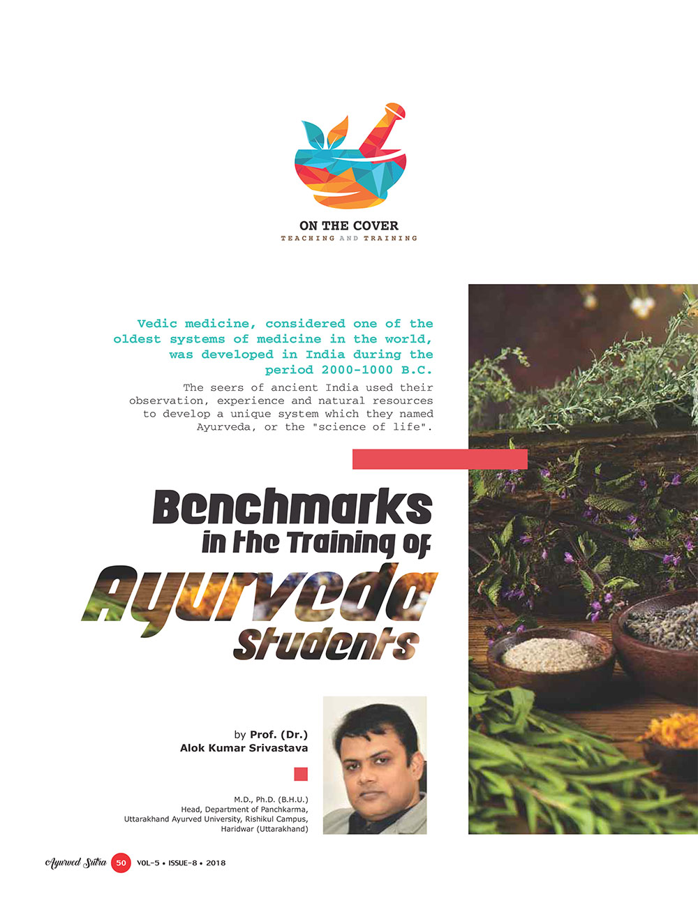 Ayurvedsutra Vol 05 issue 08 52 - Benchmarks in the Training  of Ayurveda Students