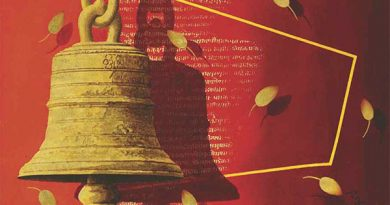 Ayurvedsutra Vol 05 issue 08 74 a 390x205 - Echoes