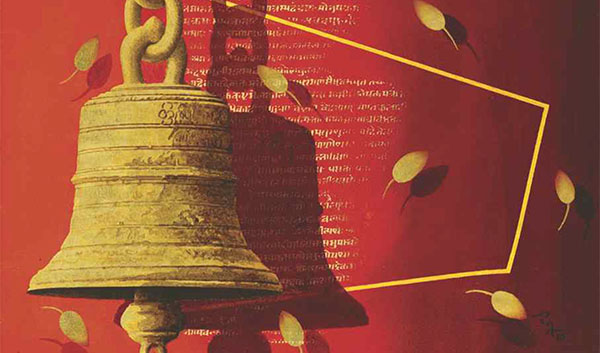 Ayurvedsutra Vol 05 issue 08 74 a - Echoes