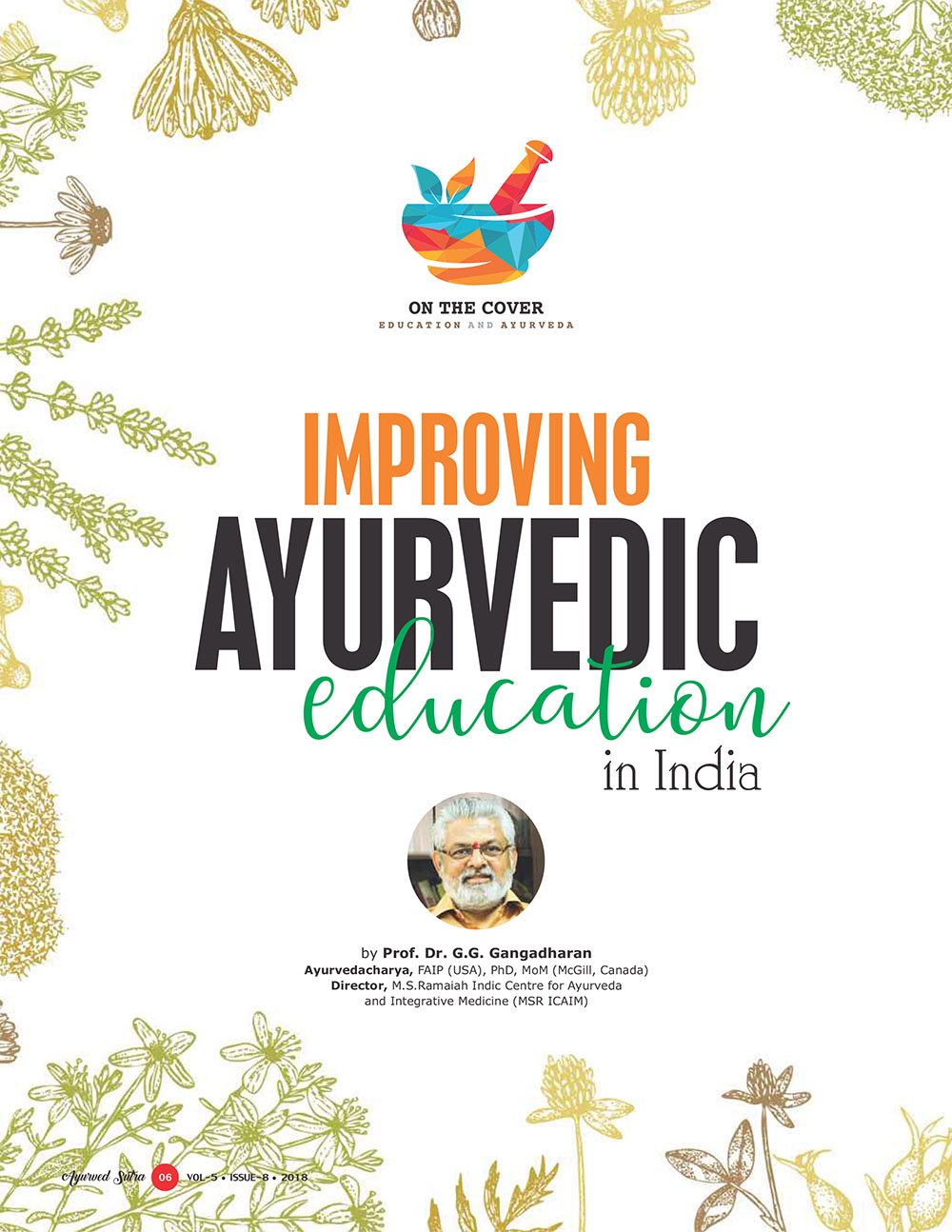 Ayurvedsutra Vol 05 issue 08 8 - Improving Ayurvedic Education in India
