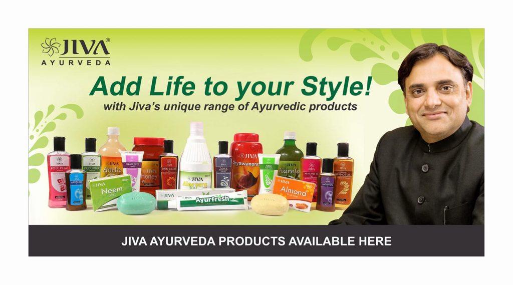 Jiva ayurveda banner gkp 1024x569 - Jiva Ayurveda seeks global recognition for Ayurveda with diagnostic protocols