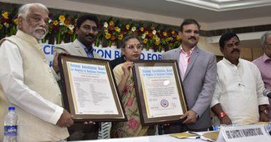 hospital 1283 390x205 - Sri Visista first Ayurveda hospital in Telangana, AP to get NABH accreditation