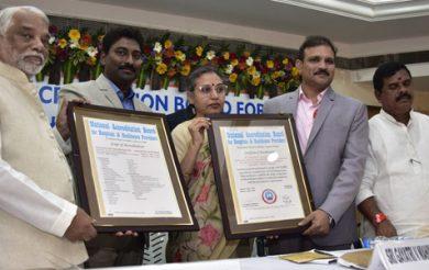 Sri Visista first Ayurveda hospital in Telangana, AP to get NABH accreditation