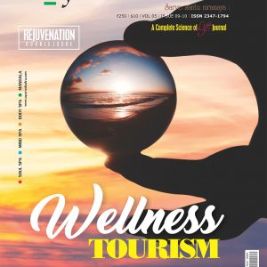 Ayurvedsutra Vol 05 issue 09 10 1 300x300 - Ayurved Sutra Vol 05 Issue 09-10 Wellness Tourism