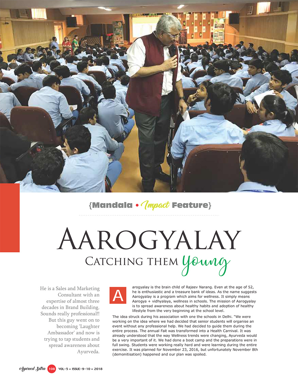 Ayurvedsutra Vol 05 issue 09 10 110 - Aarogyalay Catching them Young