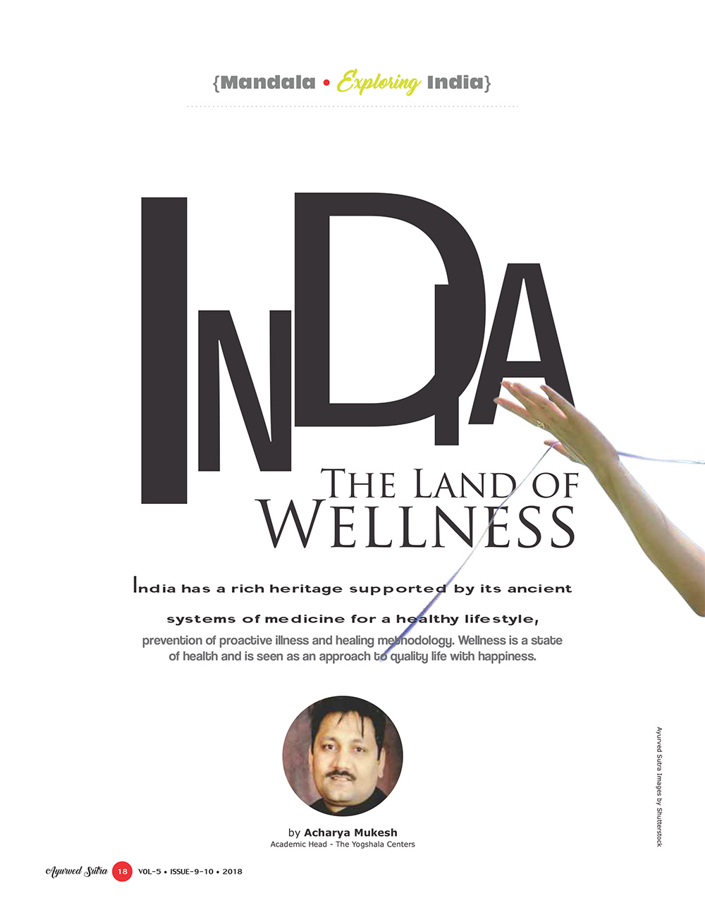 Ayurvedsutra Vol 05 issue 09 10 20 - India – The Land of Wellness