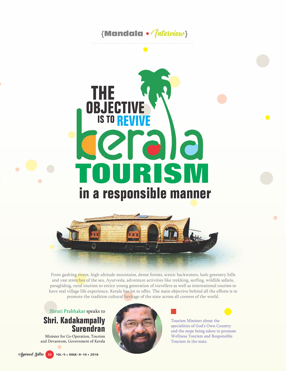 Ayurvedsutra Vol 05 issue 09 10 34 - Promote Kerala tourism in a responsible manner