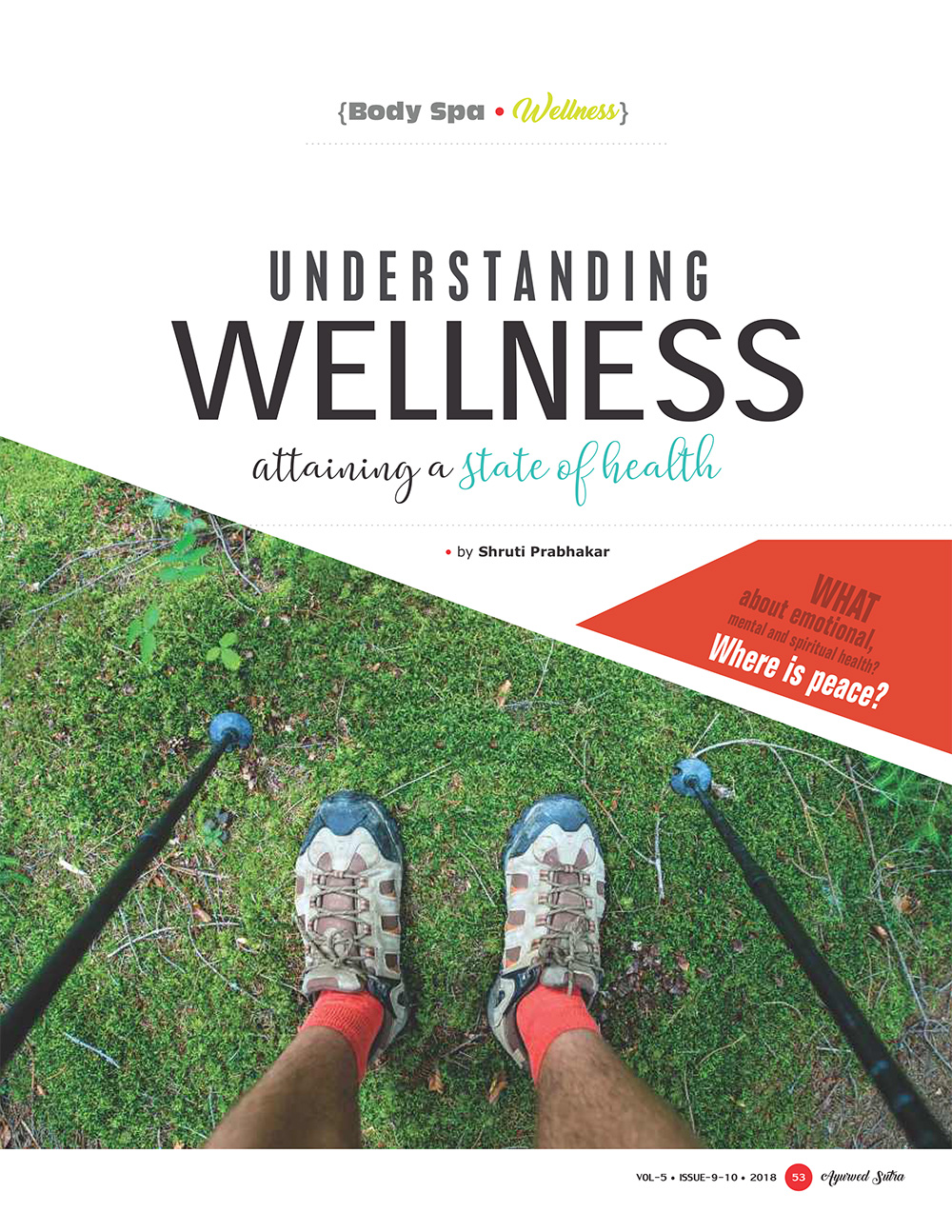 Ayurvedsutra Vol 05 issue 09 10 55 - Understanding Wellness: Attaining a State of Health