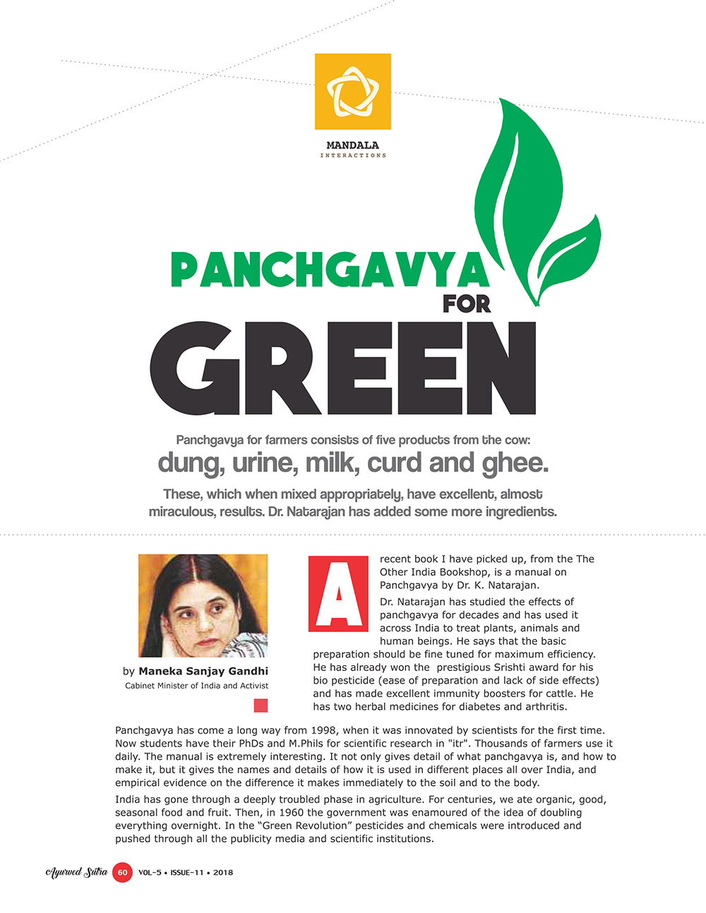 Ayurvedsutra Vol 05 issue 11 62 - Panchgavya for Green