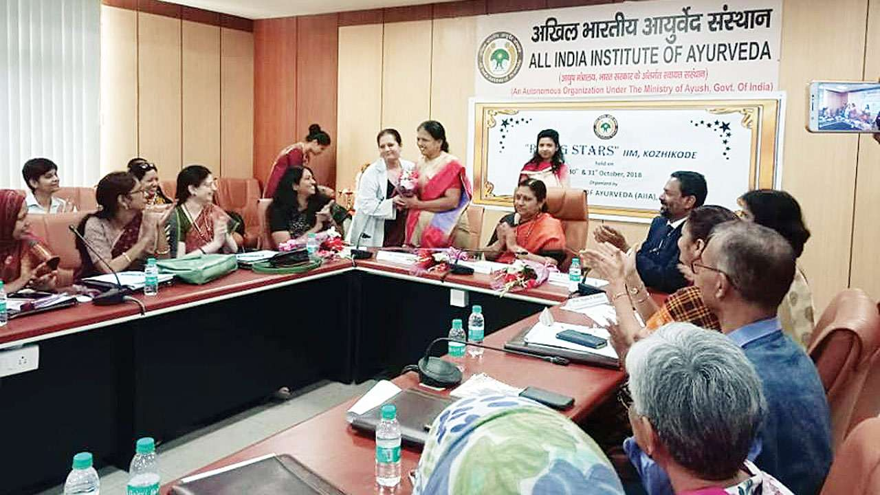 AYUSH institute The two day training programme organised by Ayurveda Institute pulled 30 participants from AYUSH institutes - AIIA and IIM-Kozhikode trains 30 AYUSH women participants in management skills