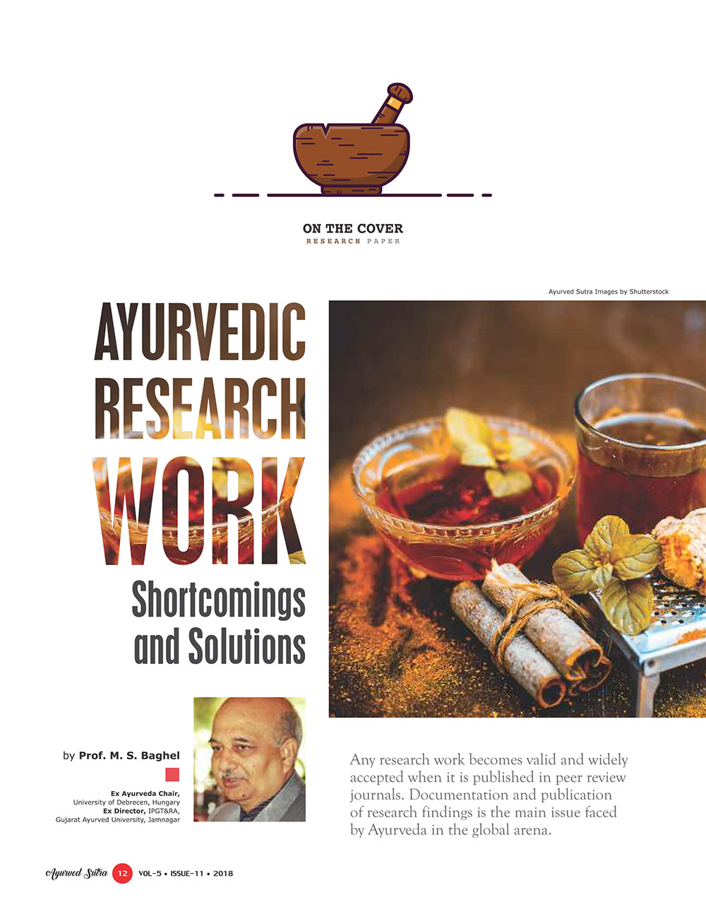 Ayurvedsutra Vol 05 issue 11 14 - Ayurvedic Research Work: Shortcomings and Solutions
