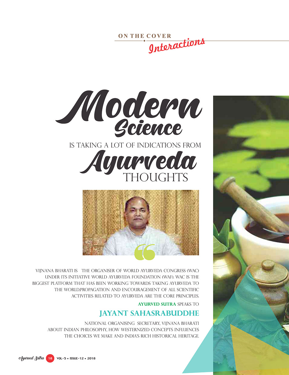 Ayurvedsutra Vol 05 issue 12 20 - Modern Science is taking a lot of Indications from Ayurveda thoughts