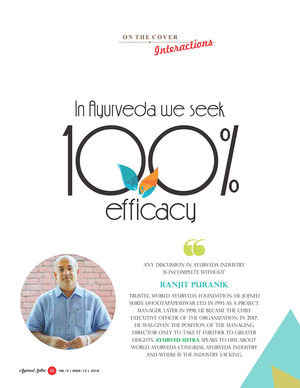 Ayurvedsutra Vol 05 issue 12 24 - In Ayurveda we seek  100 per cent efficacy