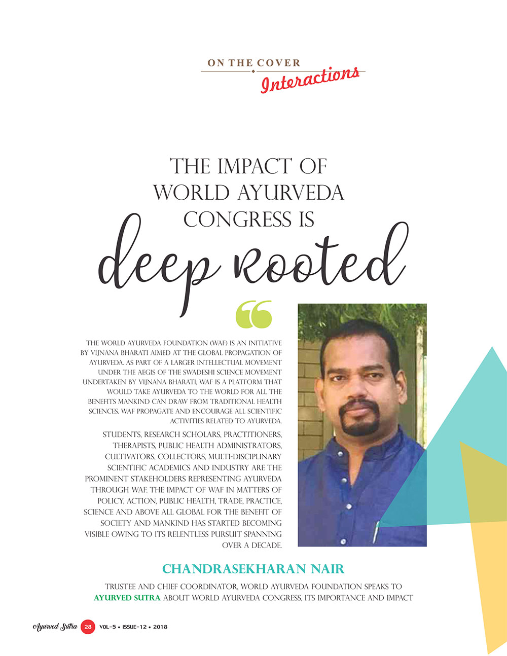 Ayurvedsutra Vol 05 issue 12 30 - The Impact of World Ayurveda Congress is deep rooted