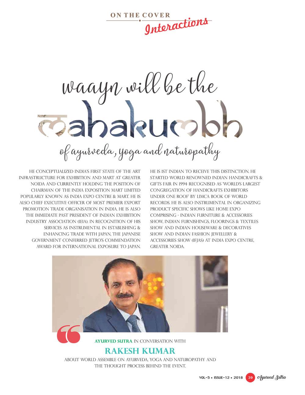 Ayurvedsutra Vol 05 issue 12 41 - 'WAAYN will be the Mahakumbh of Ayurveda, Yoga and Naturopathy'