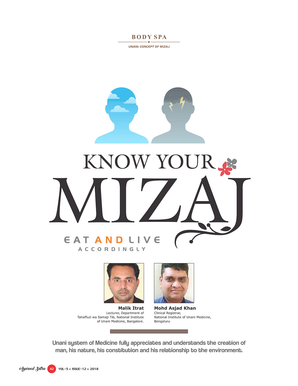 Ayurvedsutra Vol 05 issue 12 44 - Know Your Mizāj:  Eat and Live Accordingly
