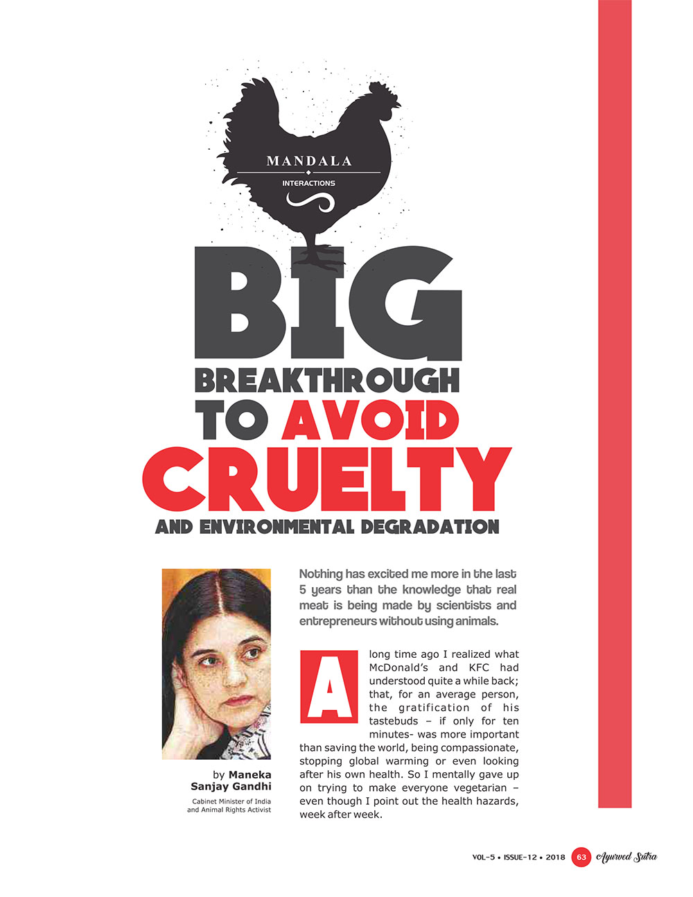 Ayurvedsutra Vol 05 issue 12 65 - Big Breakthrough to Avoid Cruelty and Environmental Degradation
