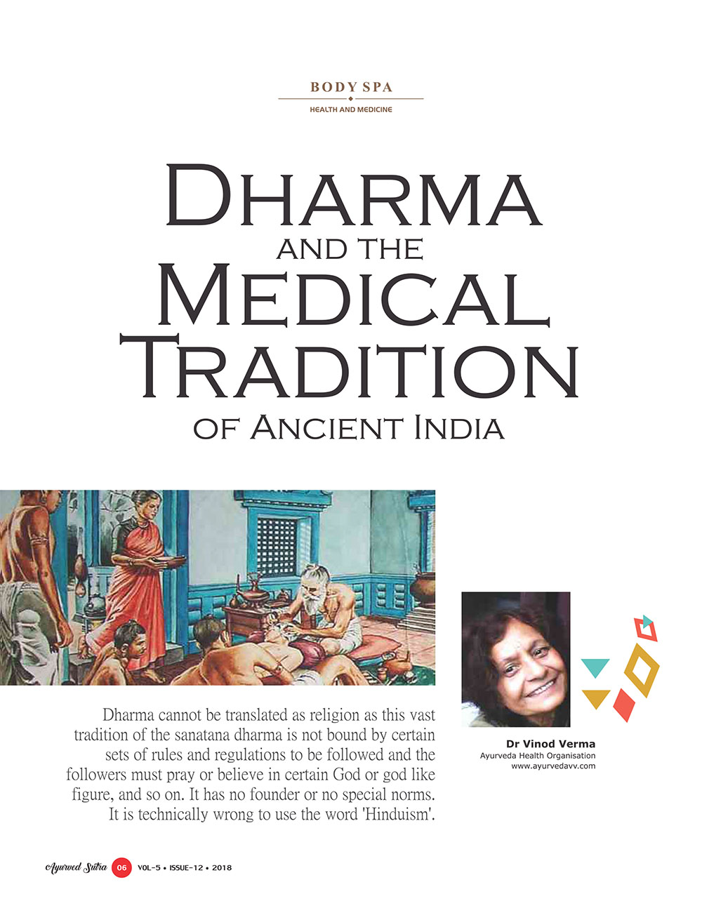 Ayurvedsutra Vol 05 issue 12 8 - Dharma and the Medical Tradition of Ancient India