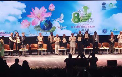 WAC 2020 in Varanasi