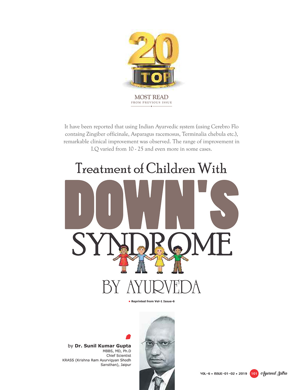 Ayurvedsutra Vol 06 issue 01 02 103 - Treatment of Children with Down's Syndrome