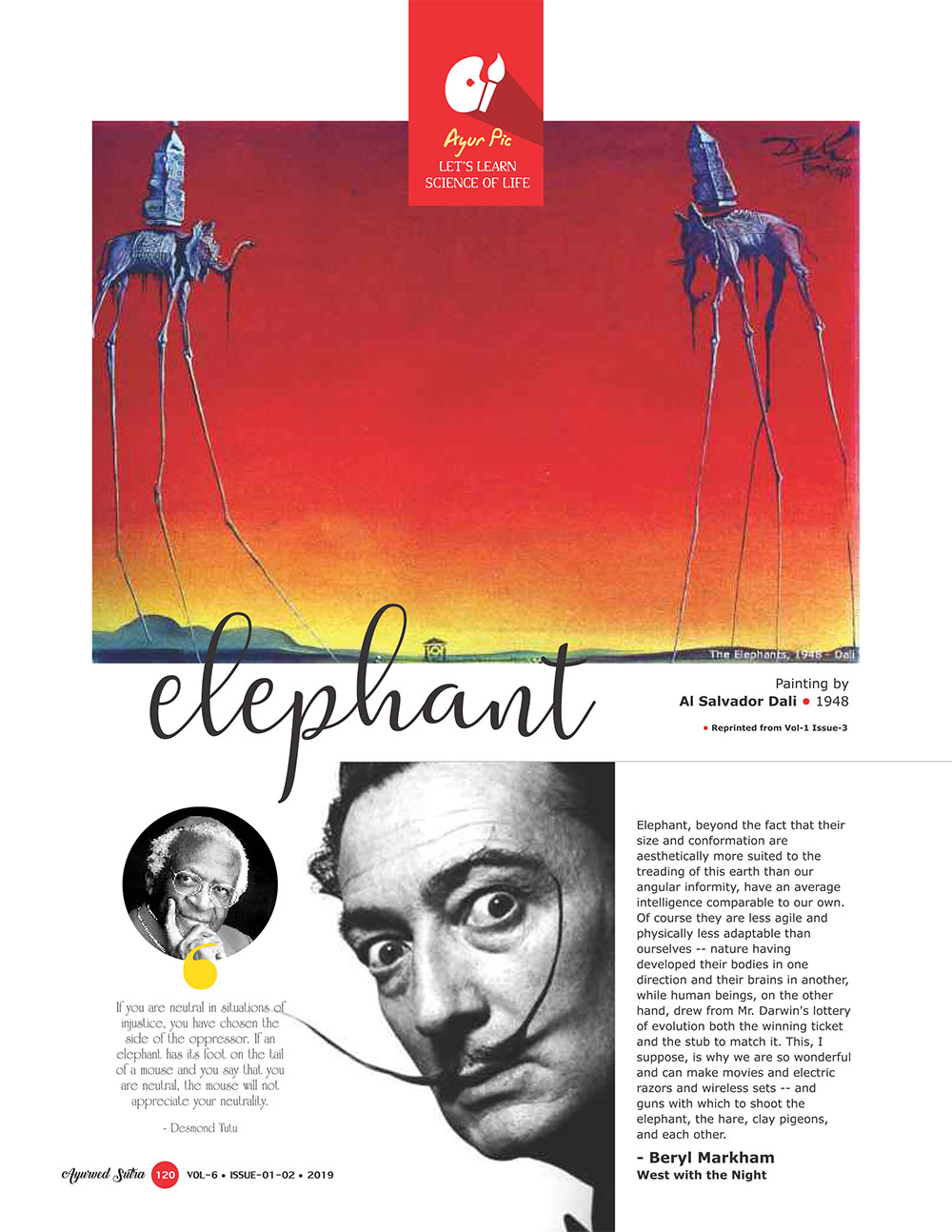 Ayurvedsutra Vol 06 issue 01 02 122 - Elephant