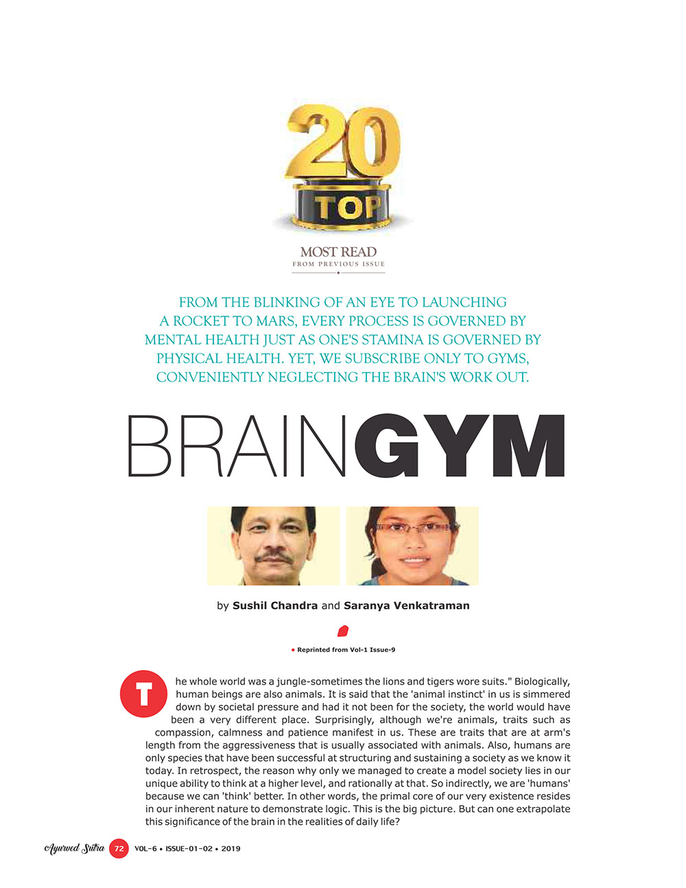 Ayurvedsutra Vol 06 issue 01 02 74 - Brain Gym