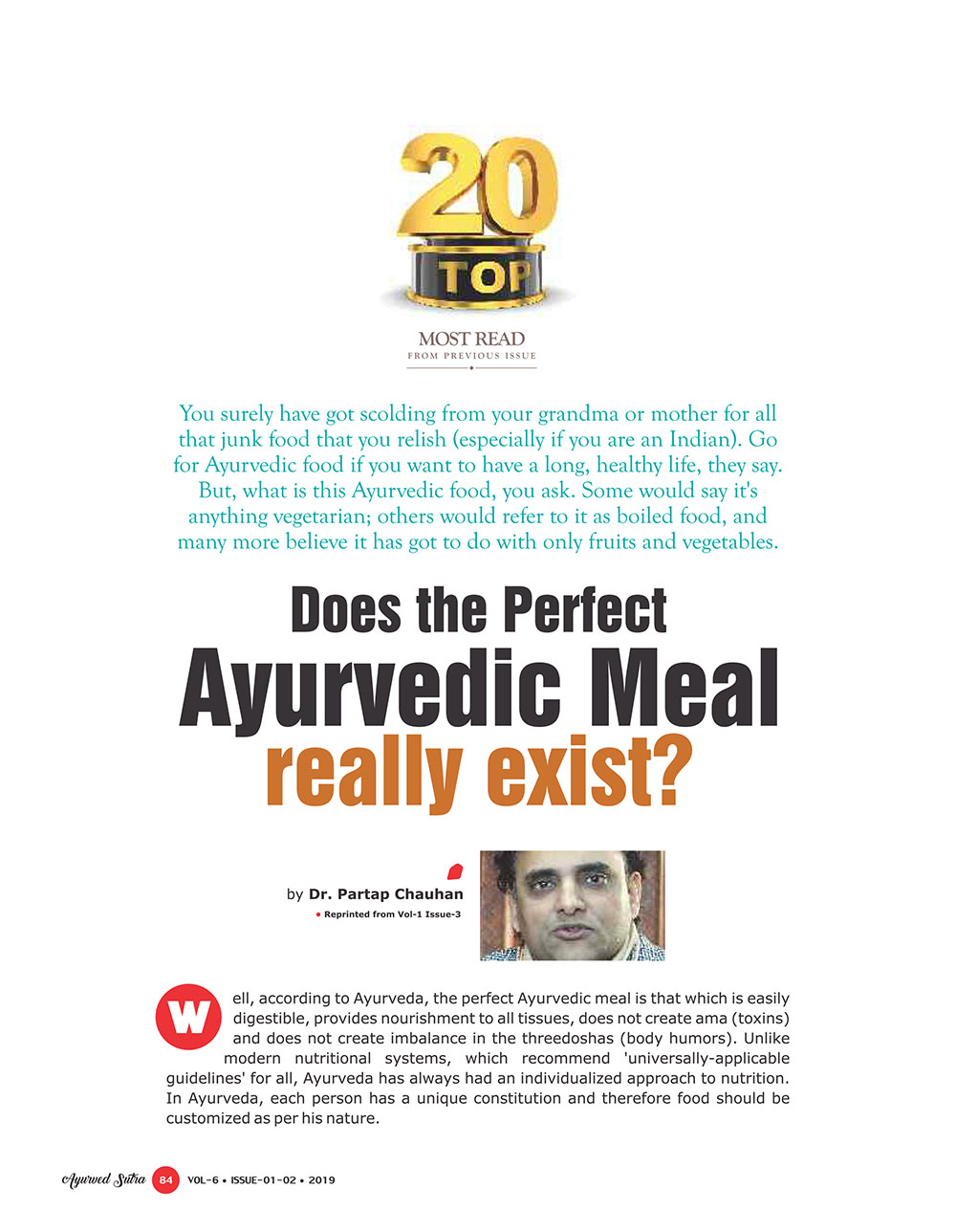Ayurvedsutra Vol 06 issue 01 02 86 - Does the Perfect Ayurvedic Meal really exist?