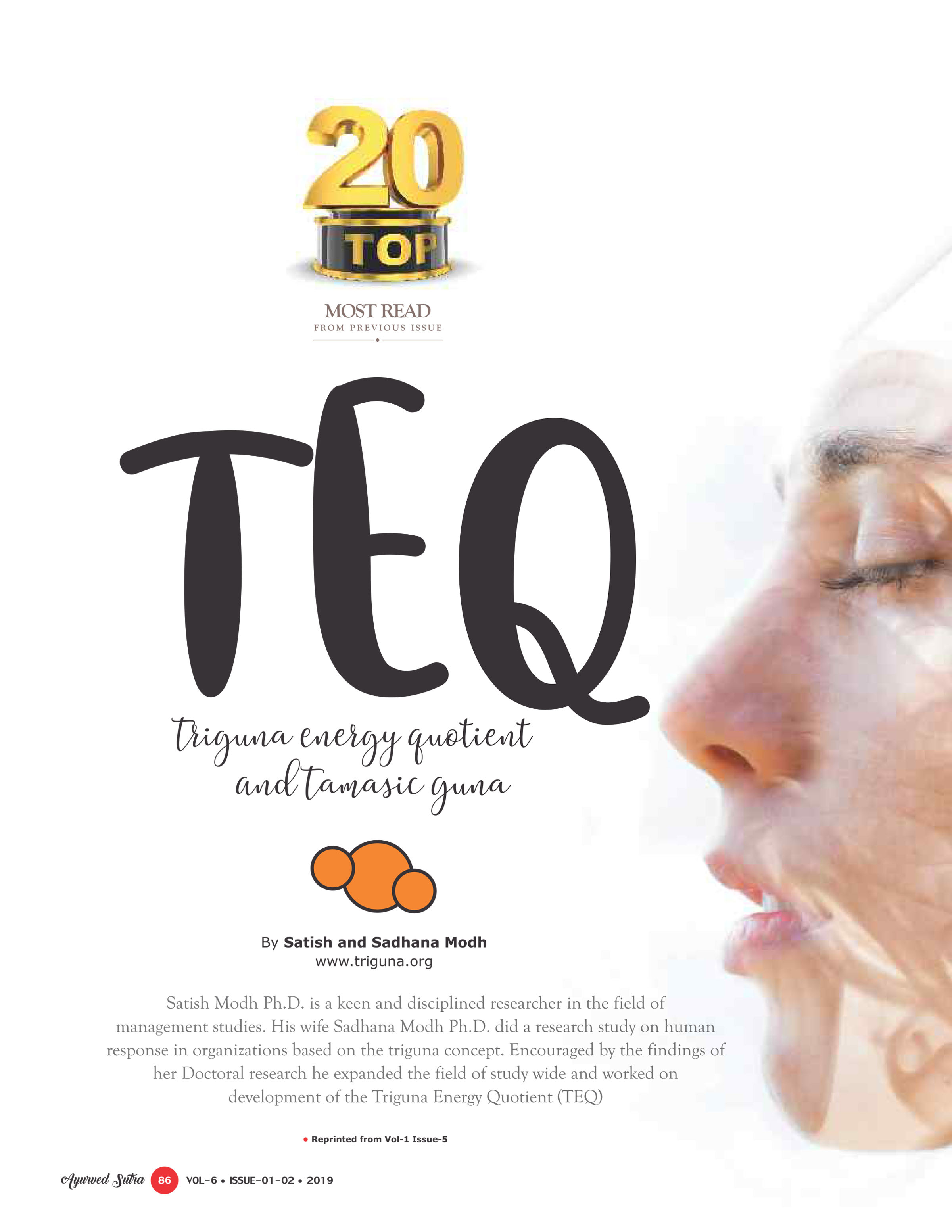 Ayurvedsutra Vol 06 issue 01 02 88 - TEQ Triguna Energy Quotient and tamasic guna