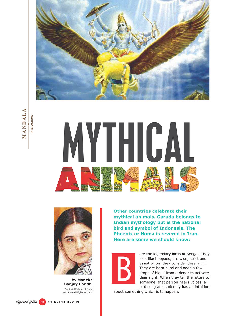 Ayurvedsutra Vol 06 issue 01 02 52 - Mythical Animals