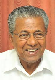 Vijayan - Comrades join hands for Ayurveda and Tourism