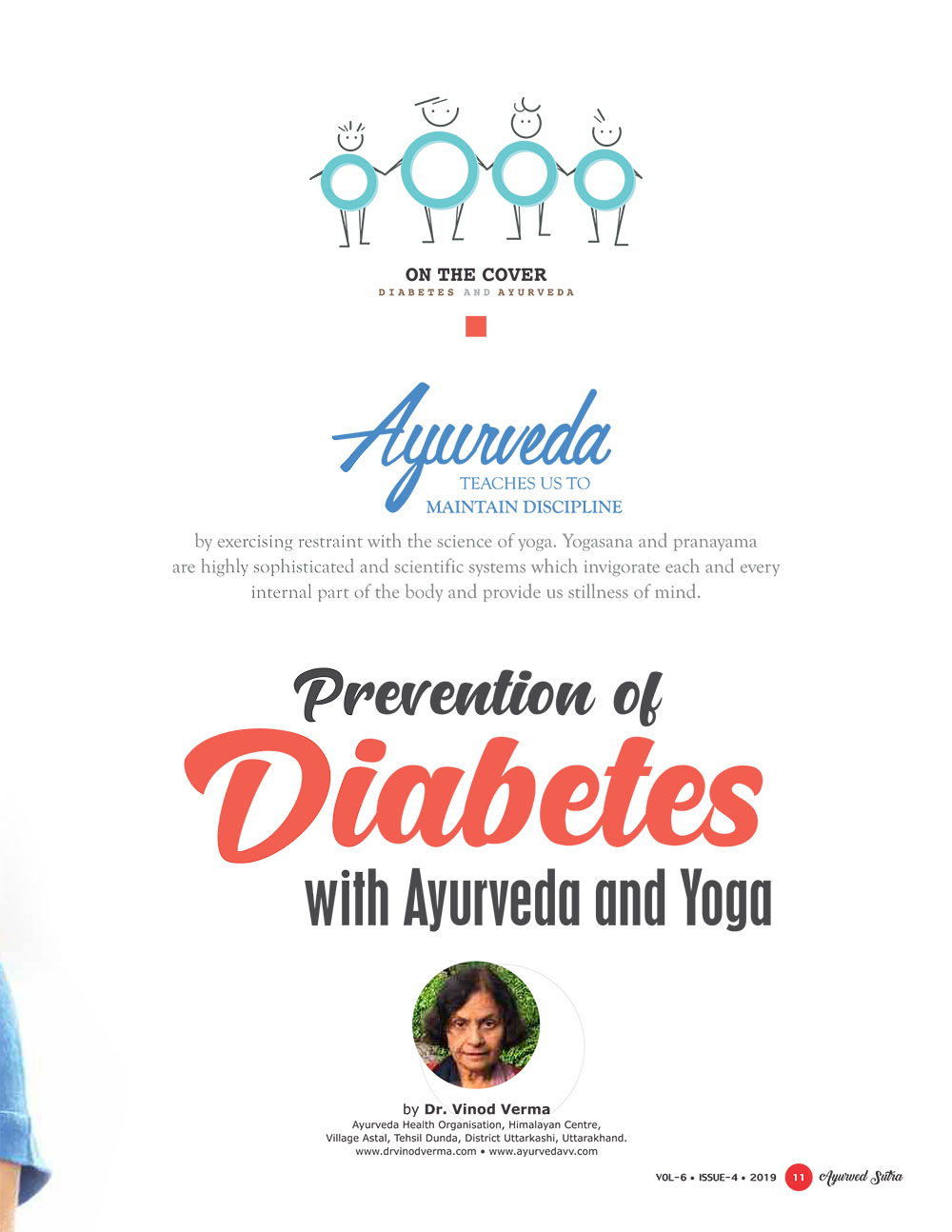 Ayurvedsutra Vol 06 issue 04 13 - Prevention of Diabetes with Ayurveda and Yoga